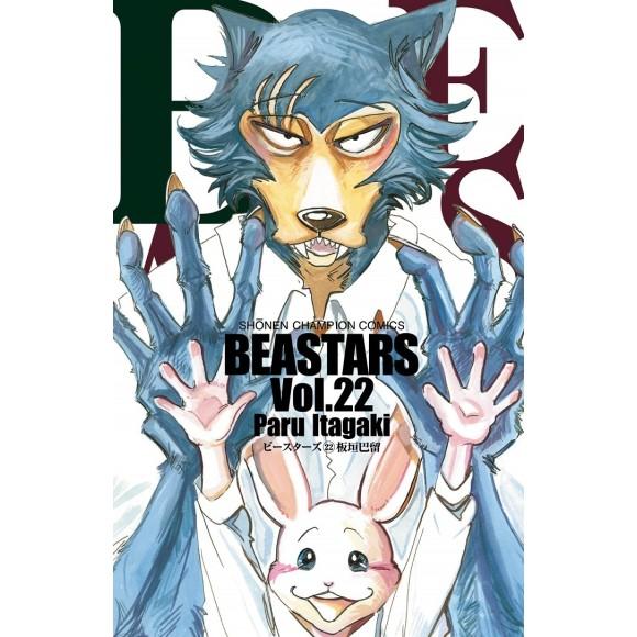 BEASTARS vol. 22 - Edição japonesa