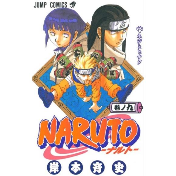 NARUTO vol. 9 - Edição Japonesa
