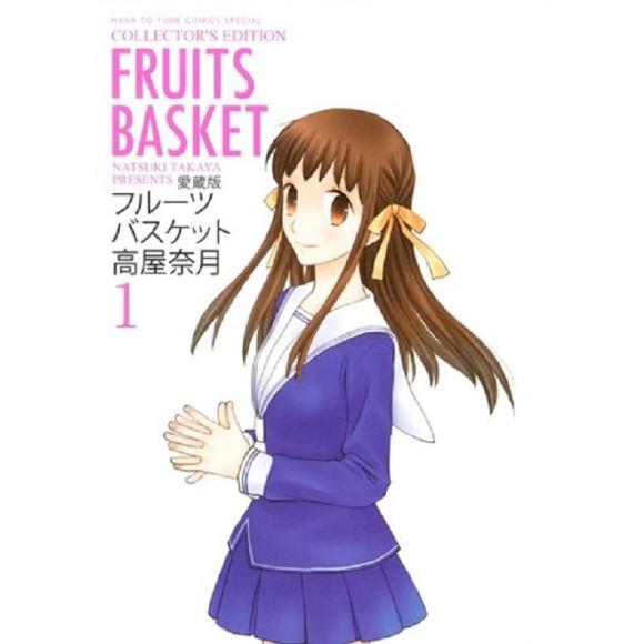 FRUITS BASKET Aizouban vol. 1 - Edição Japonesa