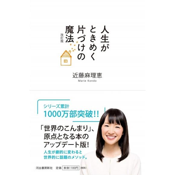 Jinsei ga Tokimeku Katazuke no Mahou - em japonês