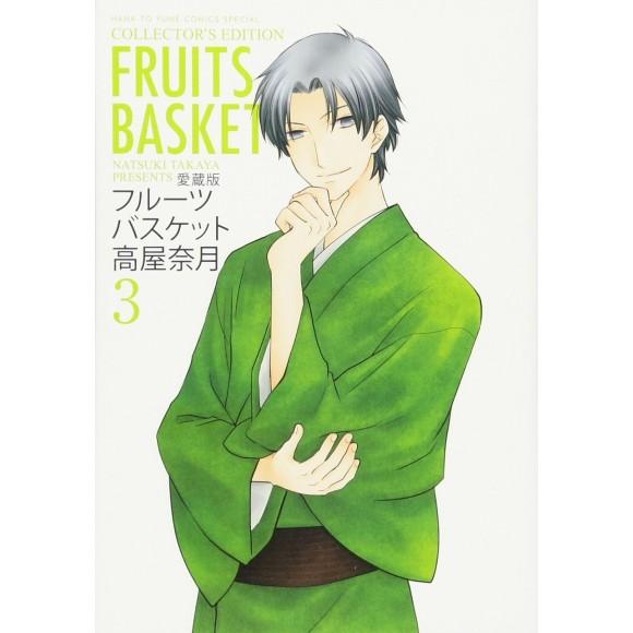 FRUITS BASKET Aizouban vol. 3 - Edição Japonesa