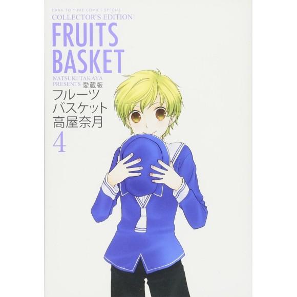 FRUITS BASKET Aizouban vol. 4 - Edição Japonesa