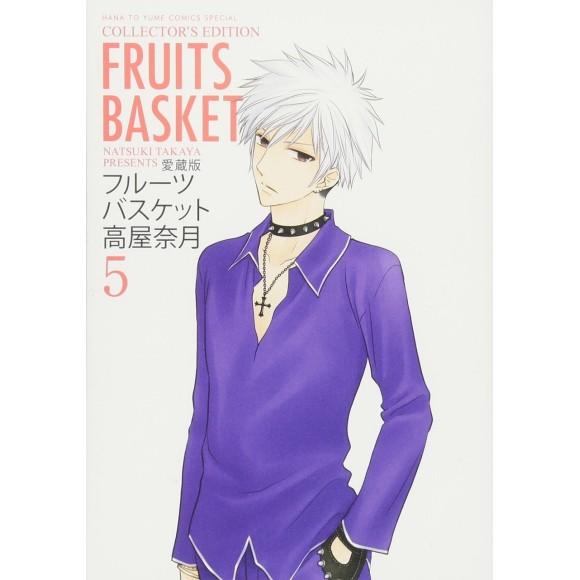 FRUITS BASKET Aizouban vol. 5 - Edição Japonesa
