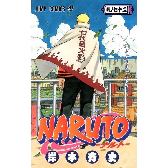 NARUTO vol. 72 - Edição Japonesa