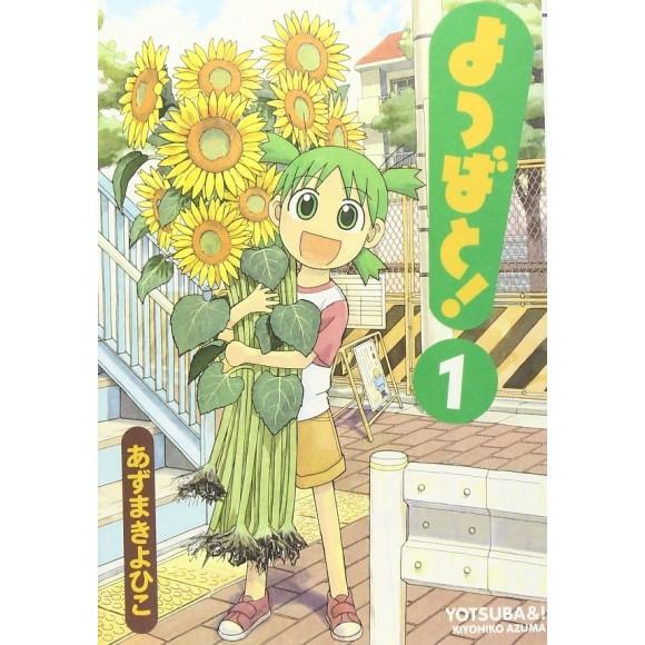 YOTSUBATO! Vol. 1 - Edição Japonesa
