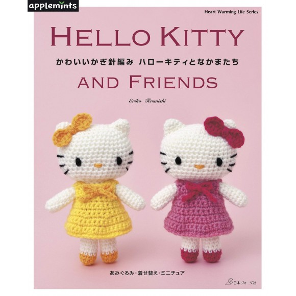 Hello Kitty And Friends Amigurumi
