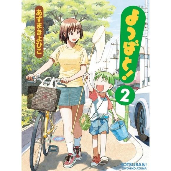 YOTSUBATO! Vol. 2 - Edição Japonesa