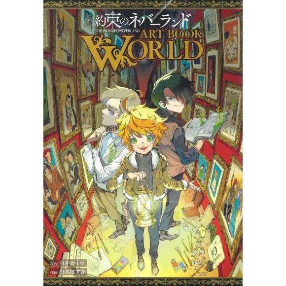 YAKUSOKU NO NEVERLAND - Artbook World