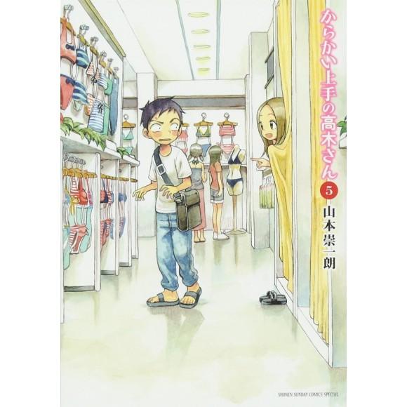 Karakai Jouzu no Takagi-san Vol. 5 からかい上手の高木さん 5 - Edição Japonesa
