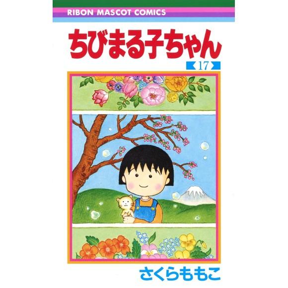 Chibi Maruko-chan vol. 17 - Edição Japonesa