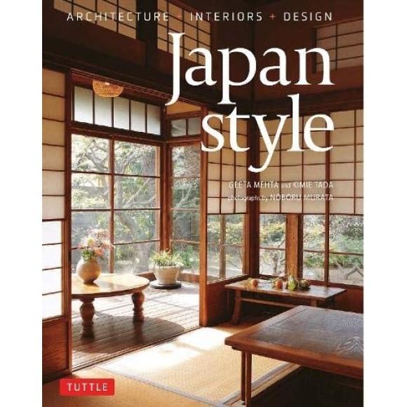 Japan Style: Architecture + Interiors + Design (em inglês)