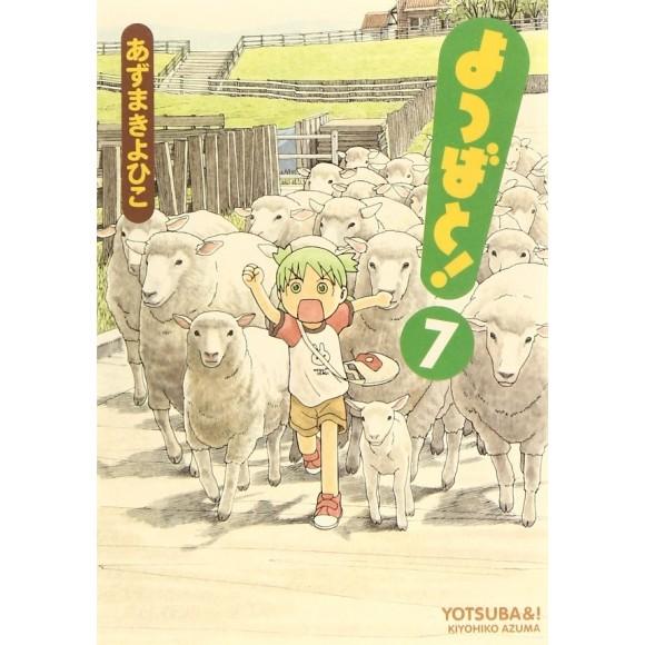 YOTSUBATO! Vol. 7 - Edição Japonesa
