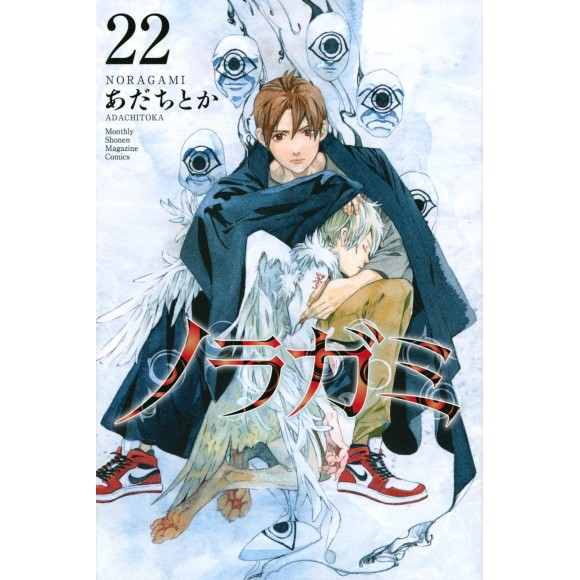 NORAGAMI vol. 22 - Edição Japonesa
