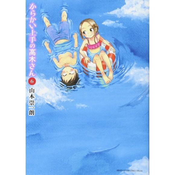 Karakai Jouzu no Takagi-san Vol. 6 - Edição Japonesa