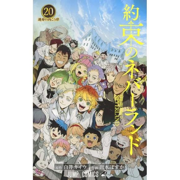 Yakusoku no Neverland vol. 20 - Edição Japonesa
