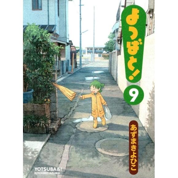 YOTSUBATO! Vol. 9 - Edição Japonesa