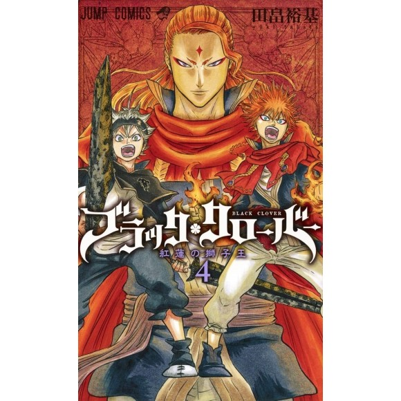 BLACK CLOVER vol. 4 - Edição japonesa