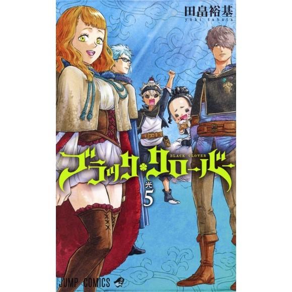 BLACK CLOVER vol. 5 - Edição japonesa