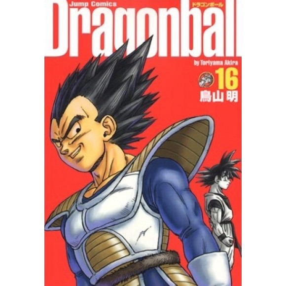 DRAGON BALL KANZENBAN vol. 16 - Edição Japonesa