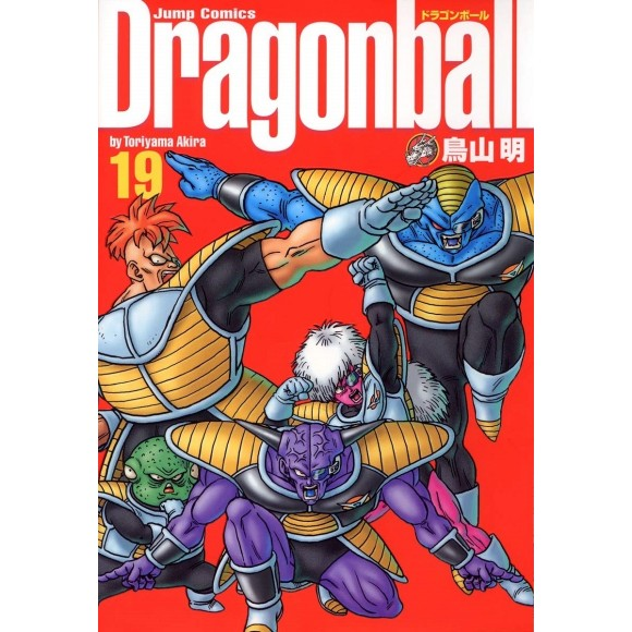 DRAGON BALL KANZENBAN vol. 19 - Edição Japonesa
