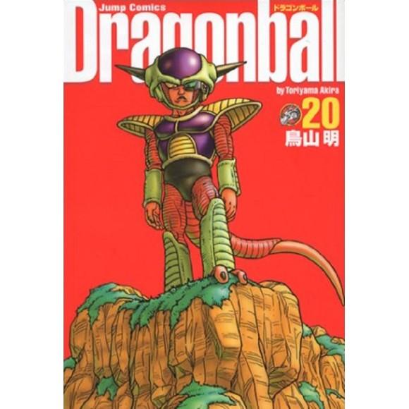 DRAGON BALL KANZENBAN vol. 20 - Edição Japonesa