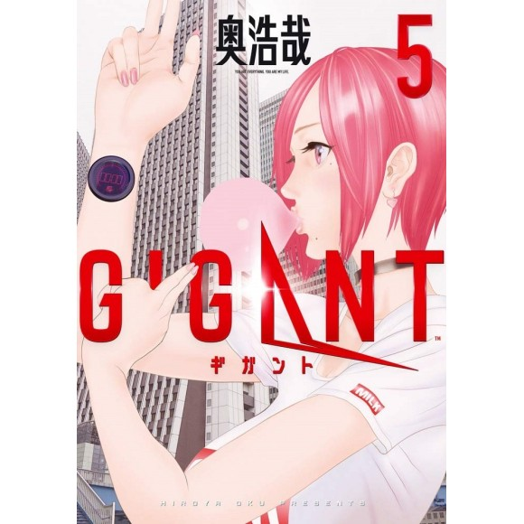 GIGANT vol. 5 - Edição Japonesa