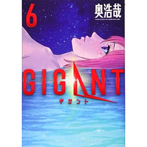 GIGANT vol. 6 - Edição Japonesa