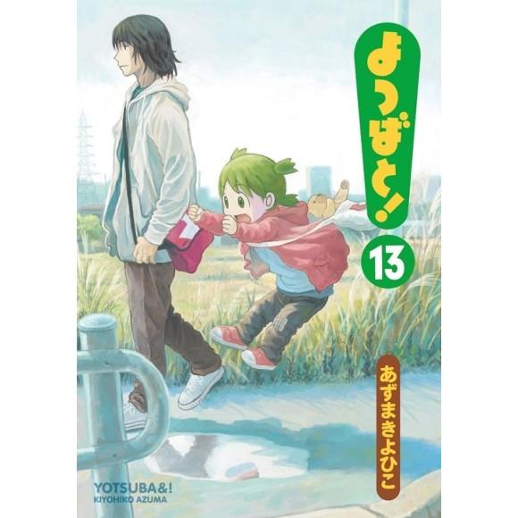 YOTSUBATO! Vol. 13 - Edição Japonesa
