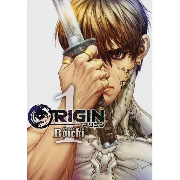 ORIGIN vol. 1 - Edição Japonesa