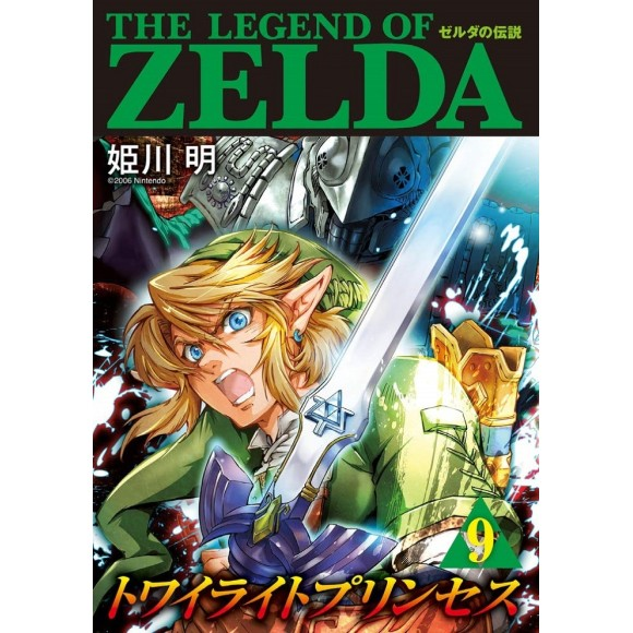 The Legend of ZELDA - Twilight Princess vol. 9 - Edição Japonesa