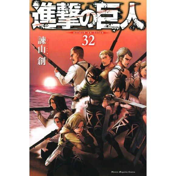 Shingeki no Kyojin vol. 32 - Edição Japonesa