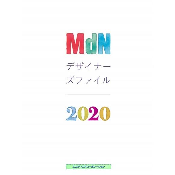 MdN Designers File 2020 MdNデザイナーズファイル2020 - Edição Japonesa