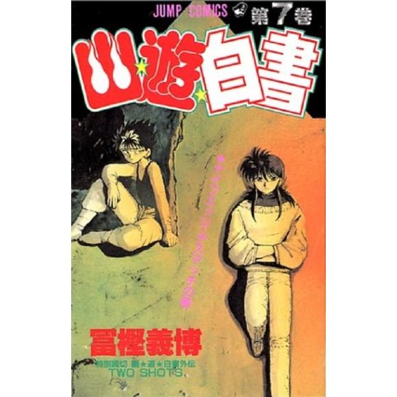 Yu Yu Hakusho vol. 7 - Edição Japonesa