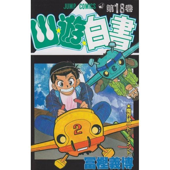 Yu Yu Hakusho vol. 18 - Edição Japonesa