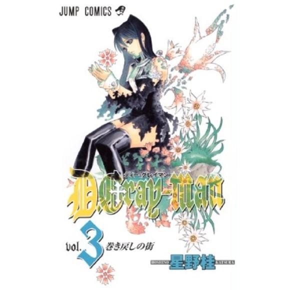 D.Gray-Man vol. 3 - Edição Japonesa