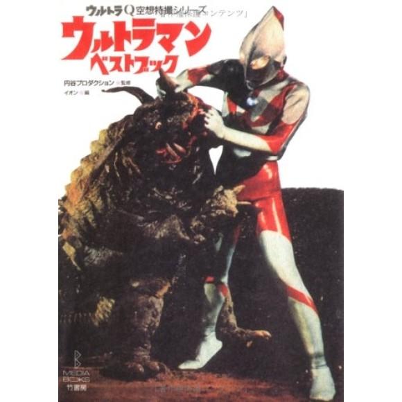 Ultraman Bestbook