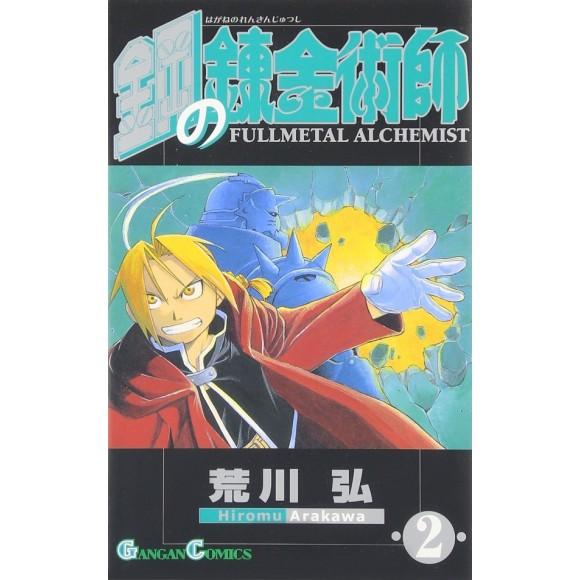 Hagane no Renkinjutsushi - Fullmetal Alchemist vol. 2 - Edição Japonesa
