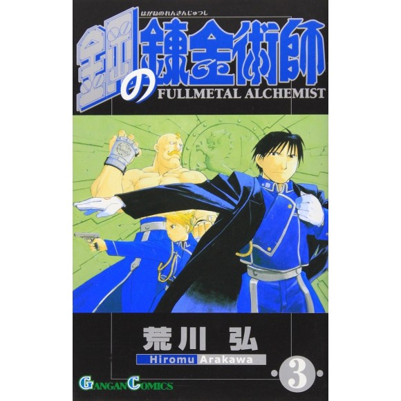 Hagane no Renkinjutsushi - Fullmetal Alchemist vol. 3 - Edição Japonesa