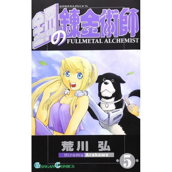 Hagane no Renkinjutsushi - Fullmetal Alchemist vol. 5 - Edição Japonesa