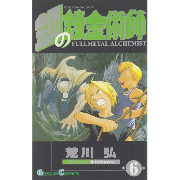 Hagane no Renkinjutsushi - Fullmetal Alchemist vol. 6 - Edição Japonesa