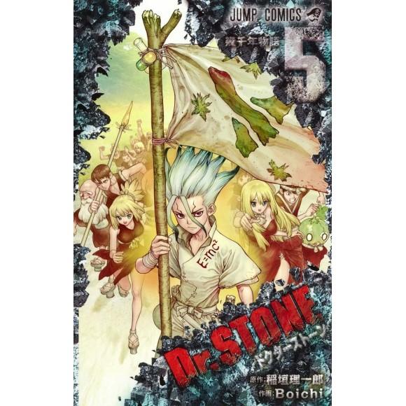Dr. Stone vol. 5 - Edição Japonesa