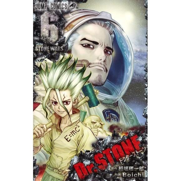 Dr. Stone vol. 6 - Edição Japonesa