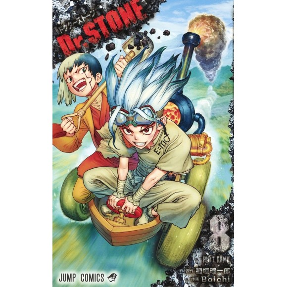Dr. Stone vol. 8 - Edição Japonesa