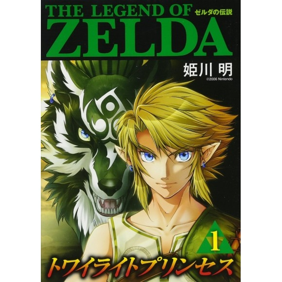 The Legend of ZELDA - Twilight Princess vol. 1 - Edição Japonesa