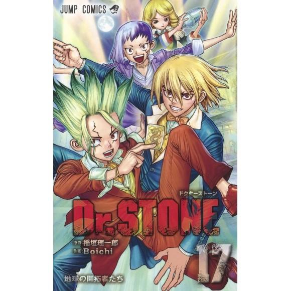 Dr. Stone vol. 17 - Edição Japonesa