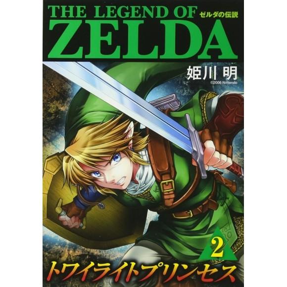 The Legend of ZELDA - Twilight Princess vol. 2 - Edição Japonesa