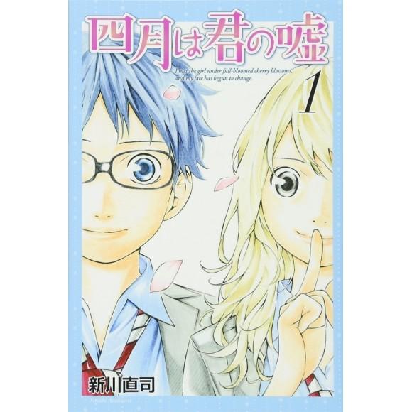 Shigatsu wa Kimi no Uso - Your Lie in April vol. 1 - Edição Japonesa