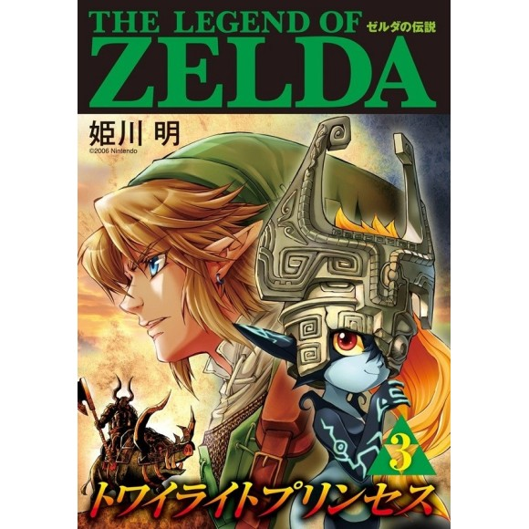 The Legend of ZELDA - Twilight Princess vol. 3 - Edição Japonesa