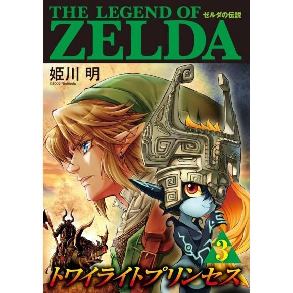 The Legend of ZELDA - Twilight Princess vol. 3 - Edição Japonesa
