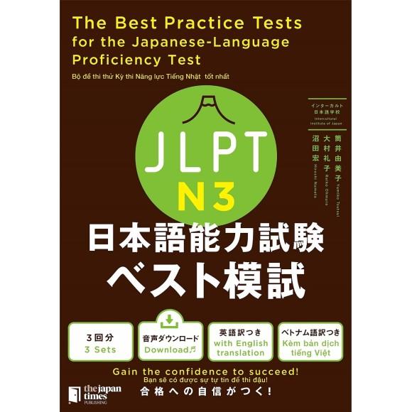 N3 The Best Practice Tests for the Japanese-Language Proficiency Test N3 [JLPT N3日本語能力試験ベスト模試] Edição Japonesa